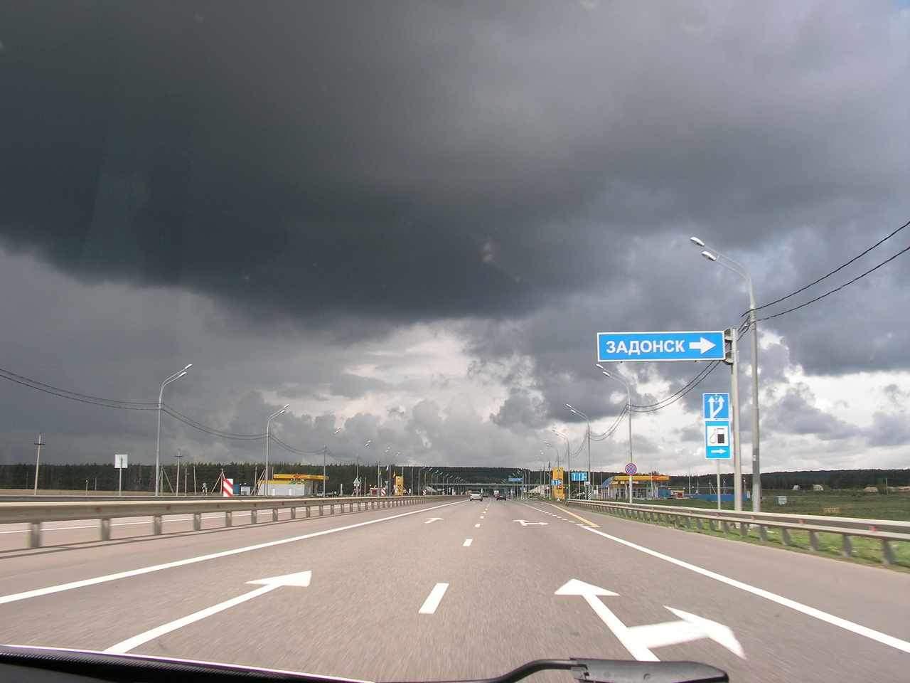 http://roadnotes.ucoz.ru/2011_platka/PICT0001.jpg